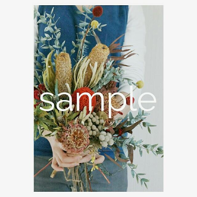 f:id:grantflower:20200829101411j:image