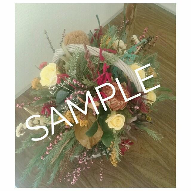 f:id:grantflower:20200829103525j:image