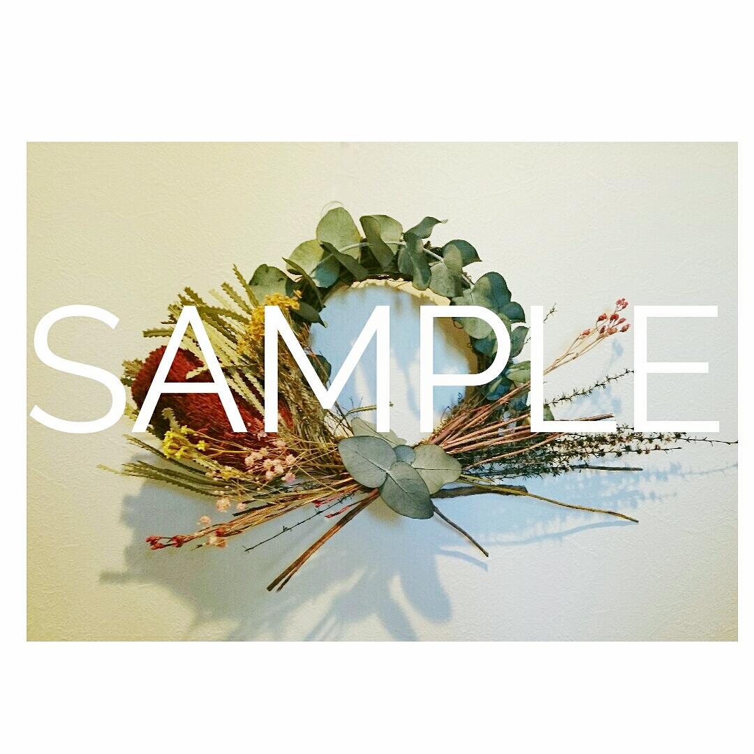 f:id:grantflower:20200929080708j:plain
