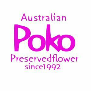 f:id:grantflower:20201015121625j:plain