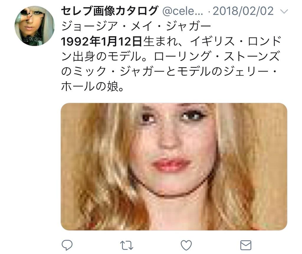 f:id:grapefruituhr:20180217031951j:image