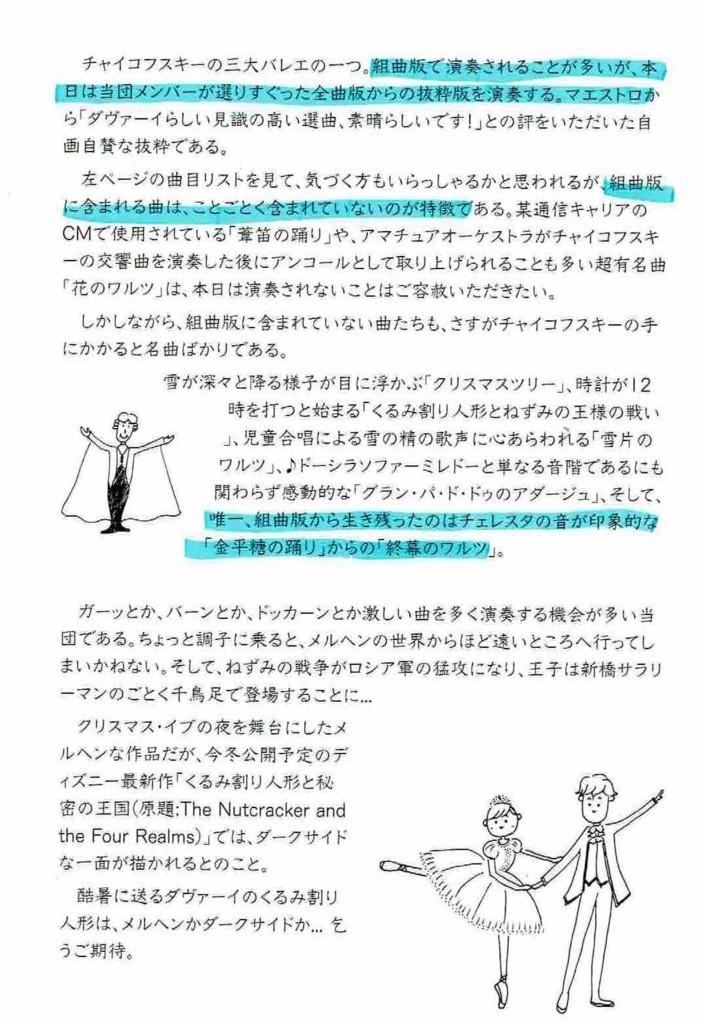 f:id:grappatei:20180820101854j:plain