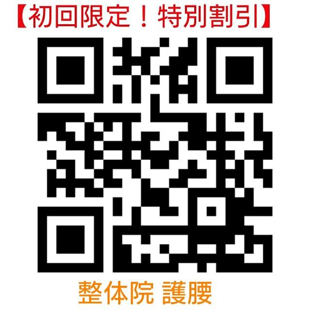 f:id:grapplinglife1976:20170615044627j:image