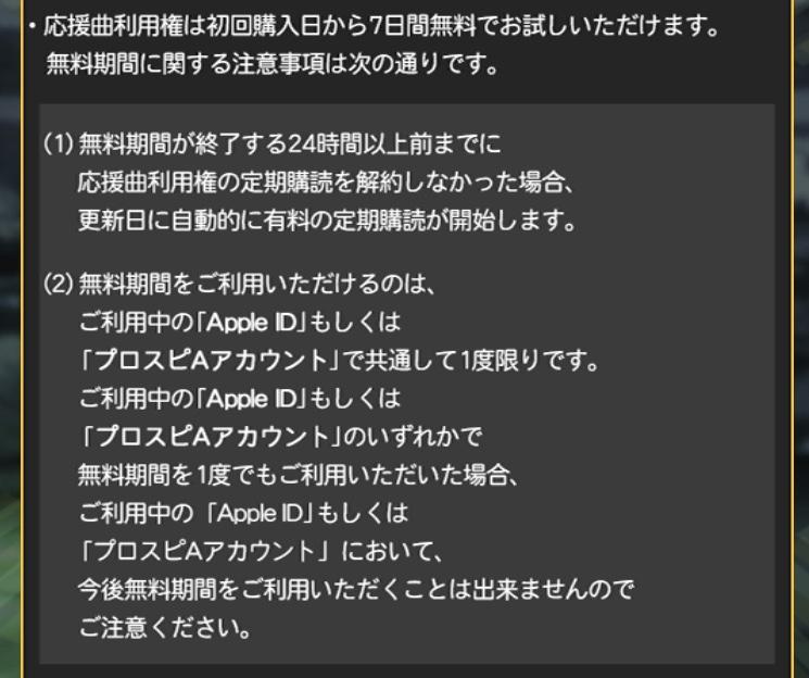 f:id:gratora307:20180911232737j:plain