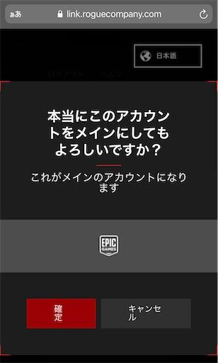 f:id:gratora307:20210205115441j:image