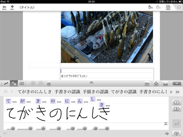 f:id:gravit:20110619204144j:image