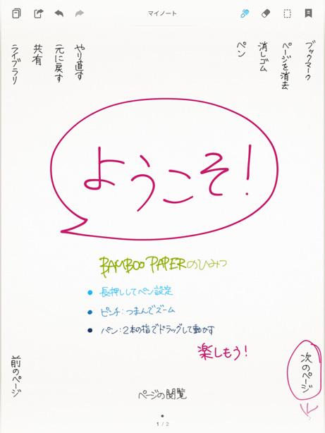 f:id:gravit:20110619204145j:image