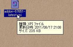 20110818015612