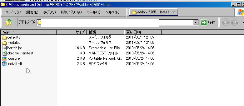 20110818020041