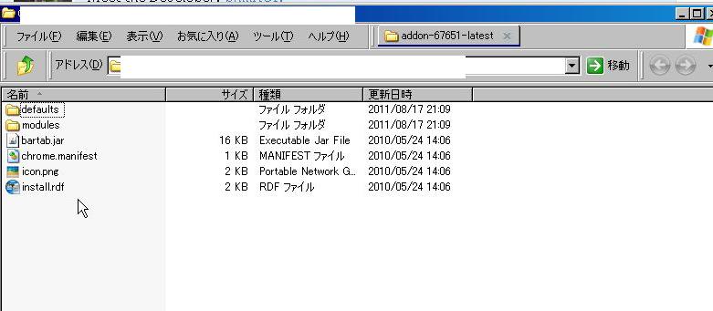 f:id:gravit:20110818020219j:image