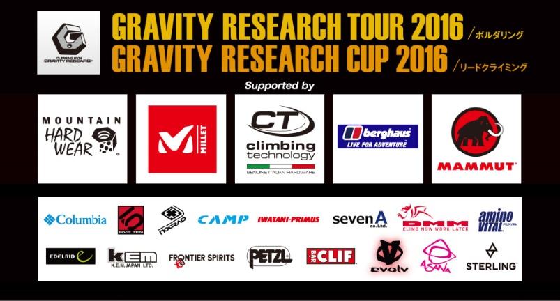 f:id:gravity-research:20160823183252j:plain