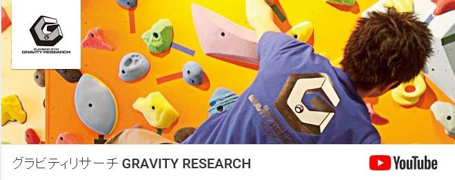 f:id:gravity-research:20171217170546j:plain