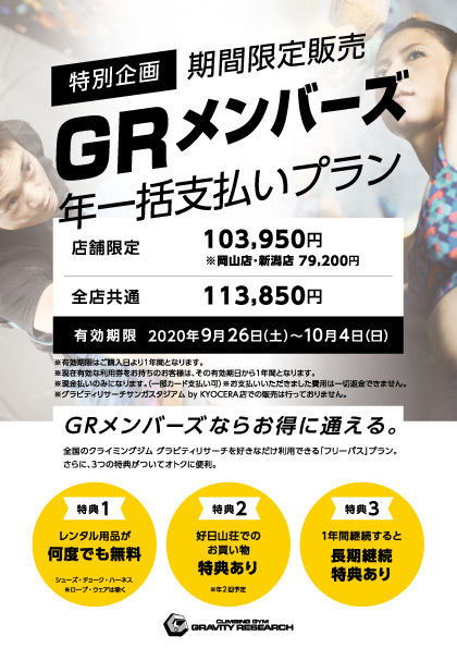 f:id:gravity-research:20200924154650j:plain