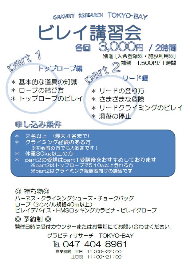 f:id:gravity-research:20201003195021p:plain