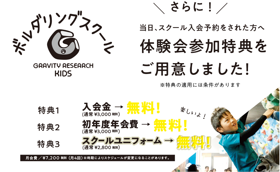 f:id:gravity-research:20210114155047p:plain