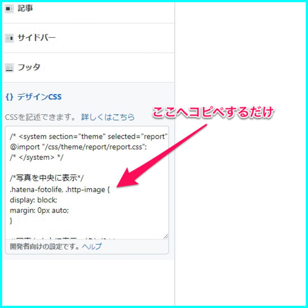 f:id:gray-to:20210114195617j:plain