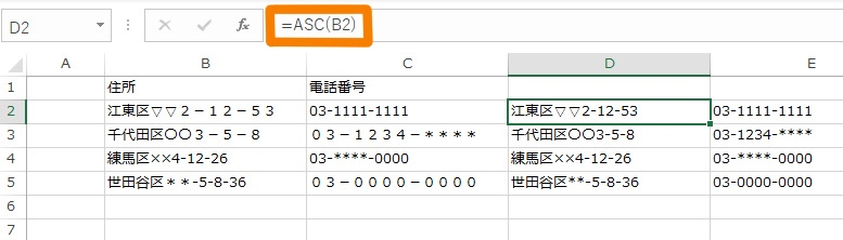 f:id:gray-to:20210117165412j:plain