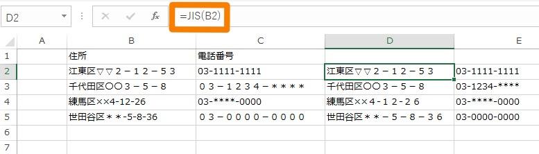 f:id:gray-to:20210117165432j:plain
