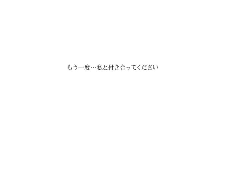 f:id:gray_wolf41:20161002122543j:plain