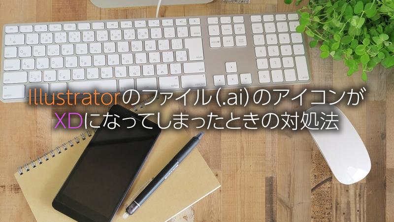 f:id:grayblack:20181105142110j:plain