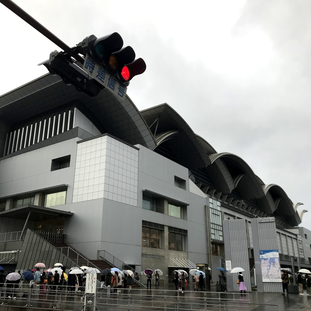 マリンメッセ福岡の外観(2日目)