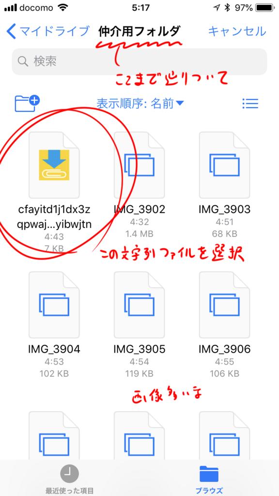 f:id:graystar445:20180817052507p:plain
