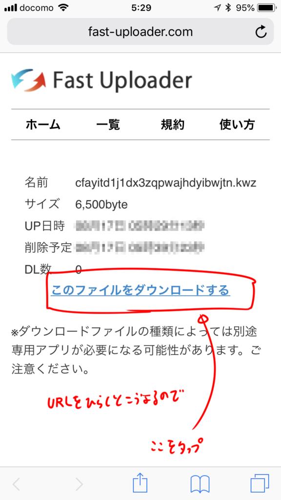 f:id:graystar445:20180817054158p:plain