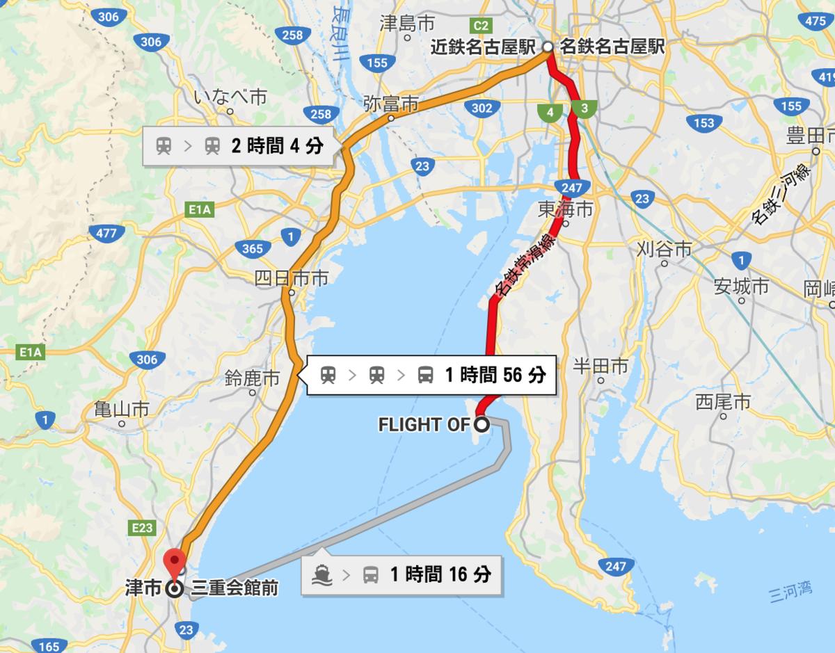 f:id:great_journey:20190809003200p:plain