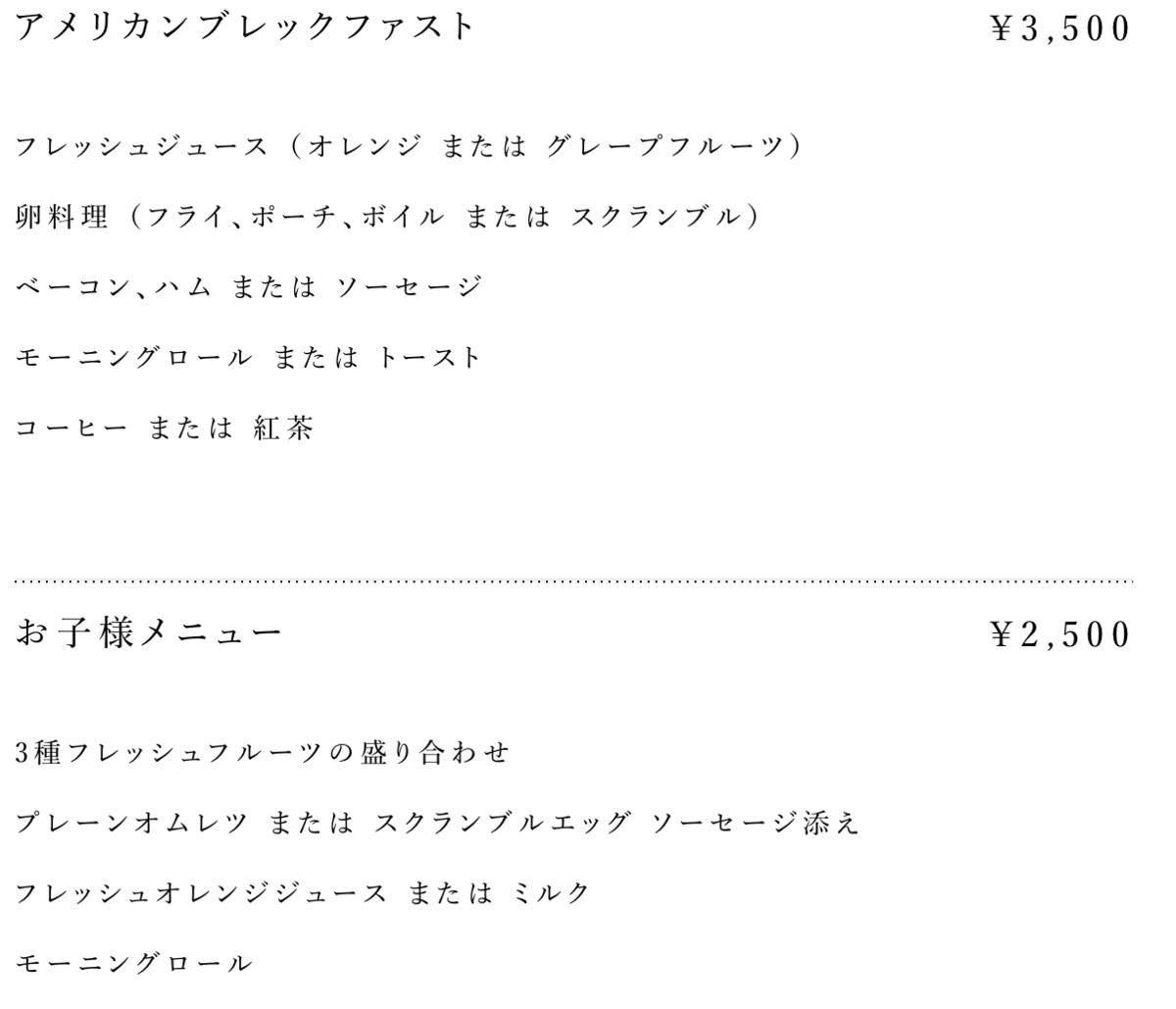 f:id:great_journey:20210101224935p:plain