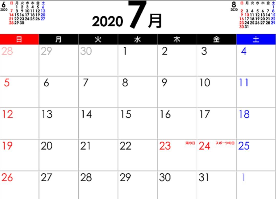 f:id:greathelp:20200715052936j:plain