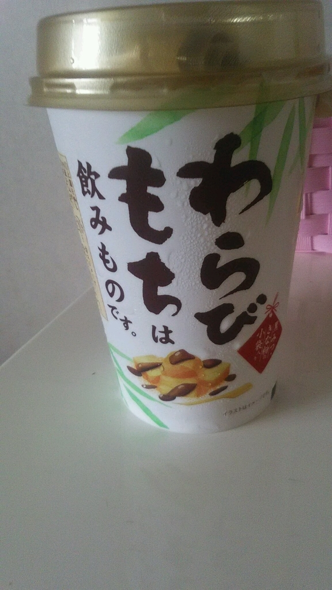 f:id:green-drink:20200918120546j:plain