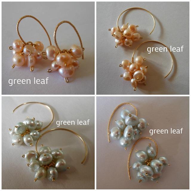 f:id:green-leaf_biz:20171120145947j:plain