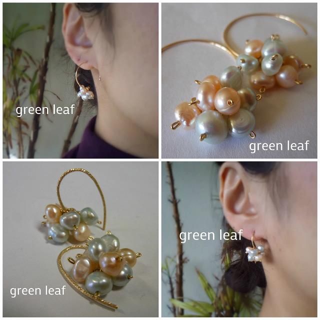 f:id:green-leaf_biz:20171120150346j:plain