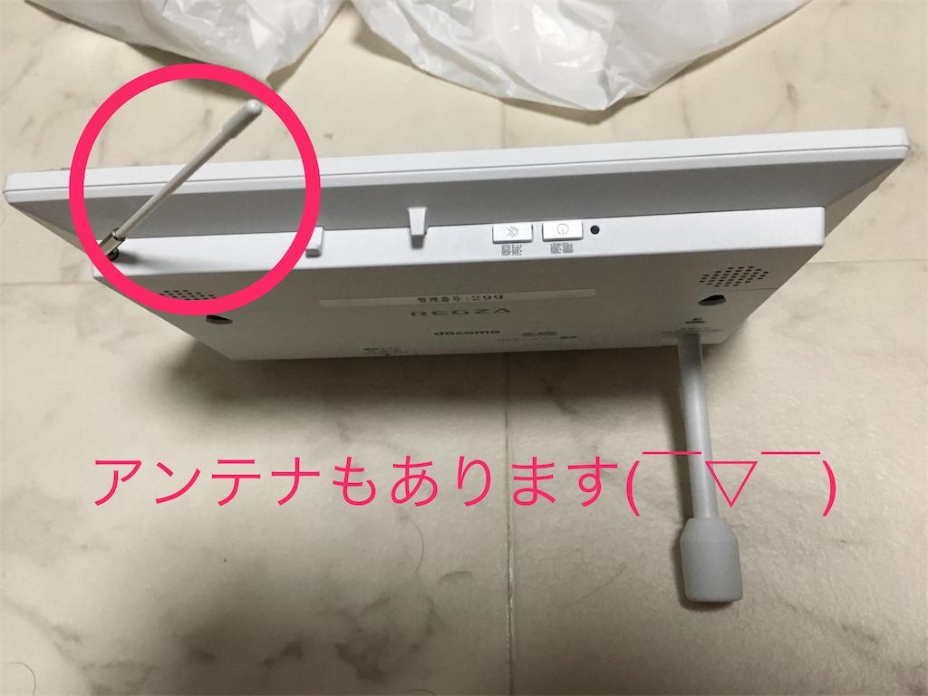 f:id:green-mikazuki:20170817000426j:image