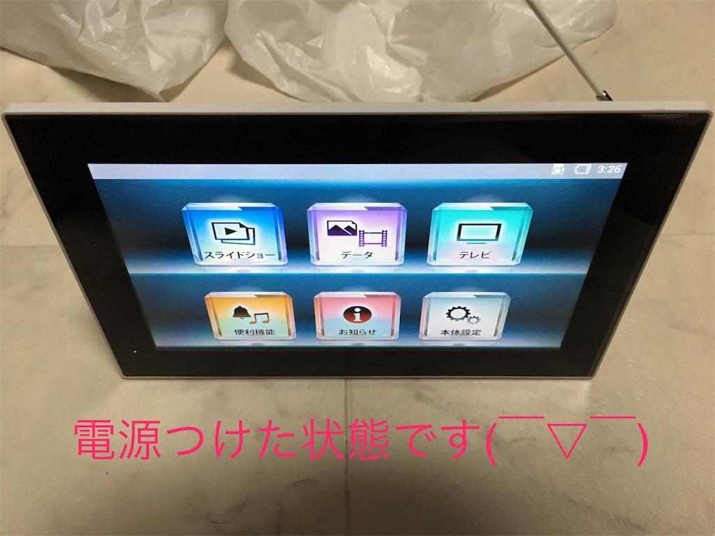 f:id:green-mikazuki:20170817000428j:image