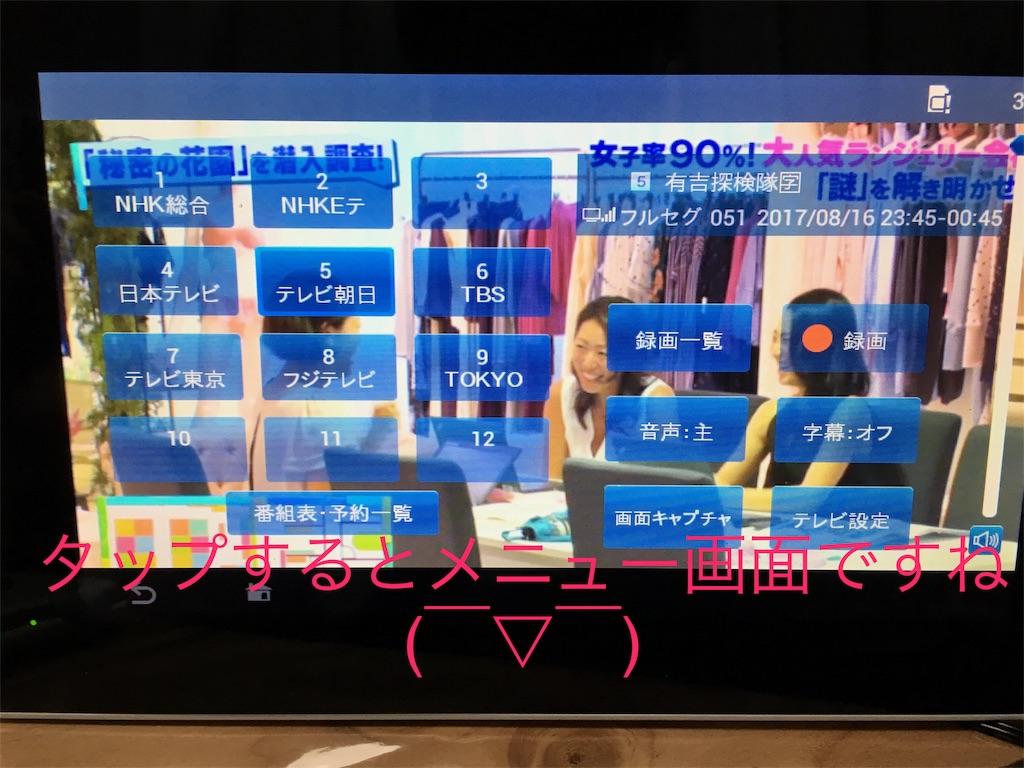 f:id:green-mikazuki:20170817001829j:image