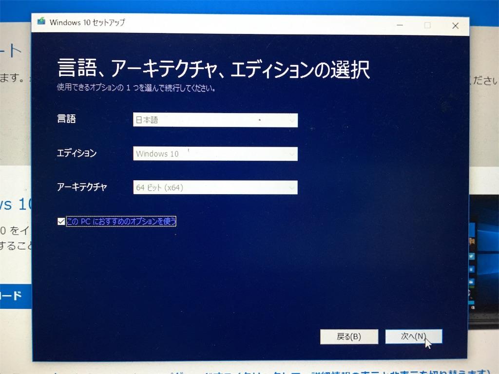 f:id:green-mikazuki:20170825015842j:image