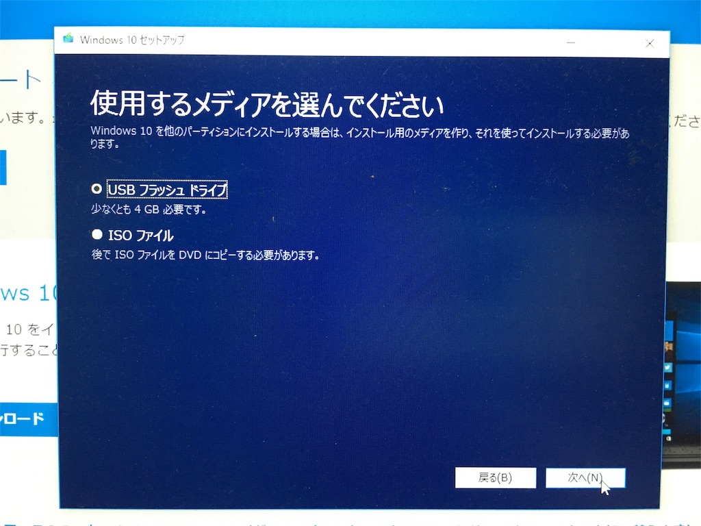 f:id:green-mikazuki:20170825015903j:image