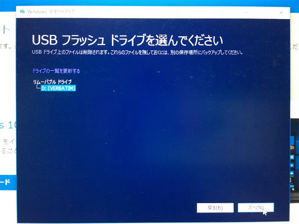f:id:green-mikazuki:20170825015918j:image