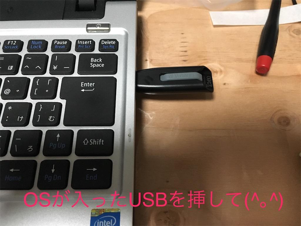 f:id:green-mikazuki:20170829023320j:image
