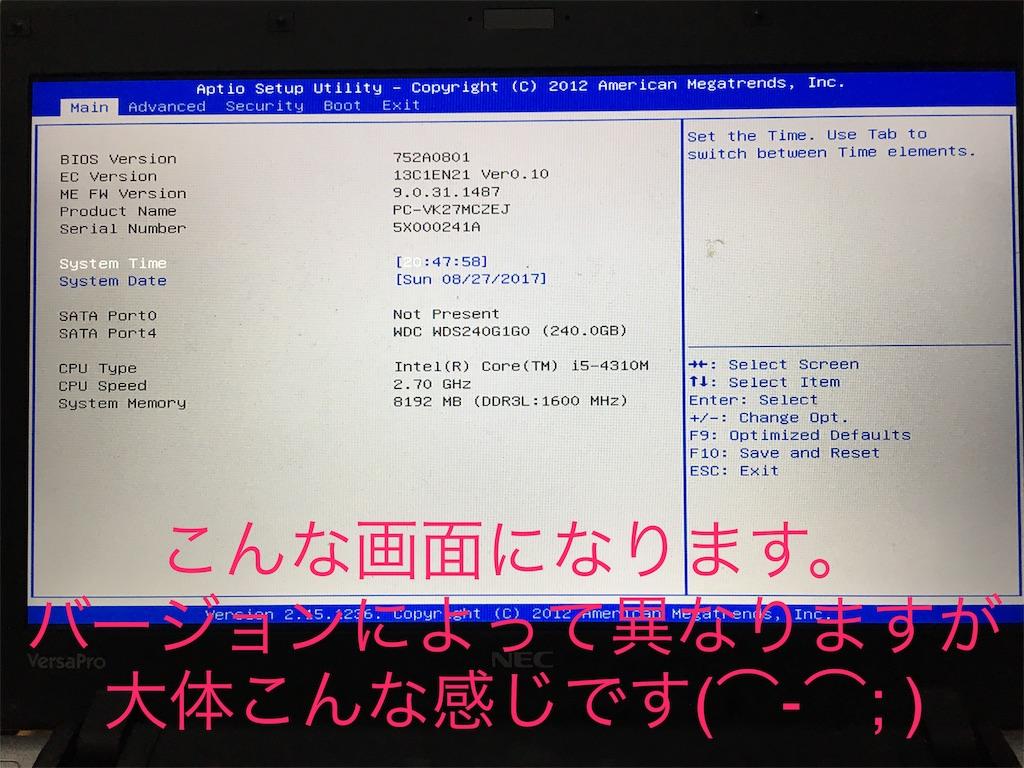 f:id:green-mikazuki:20170829023339j:image