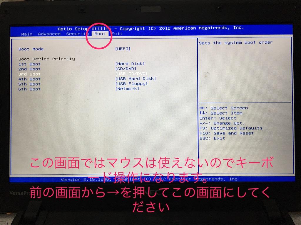 f:id:green-mikazuki:20170829023353j:image