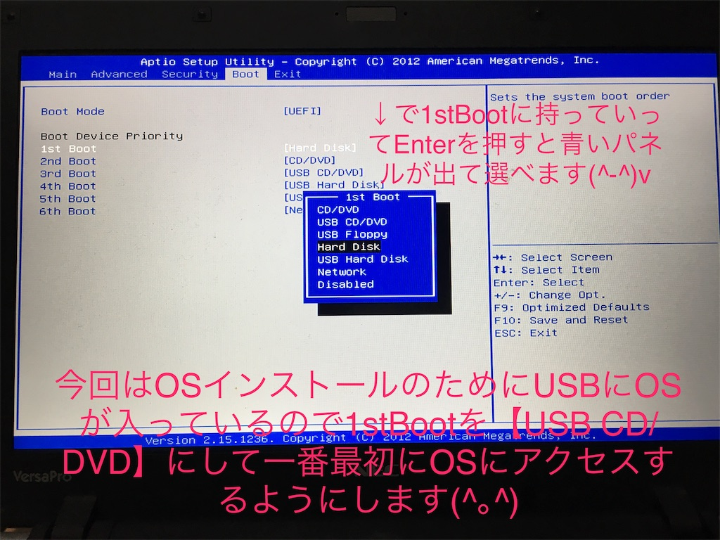 f:id:green-mikazuki:20170829023731j:image