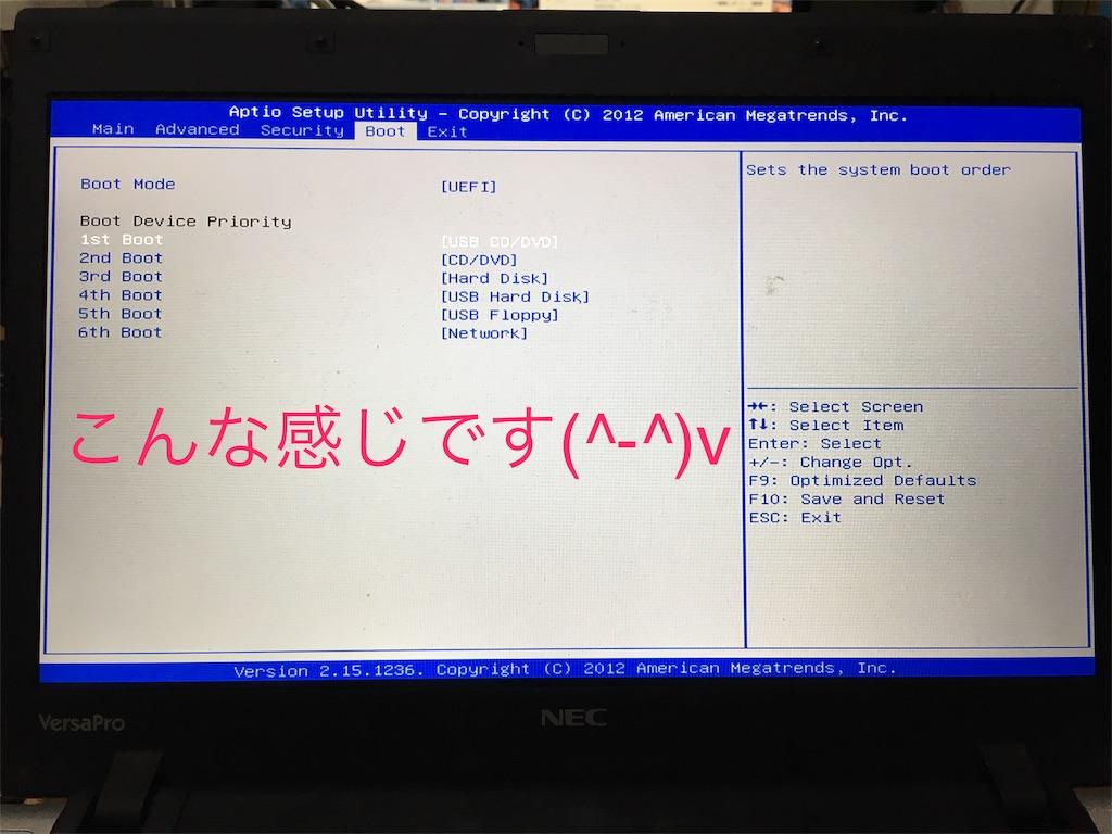 f:id:green-mikazuki:20170829023744j:image