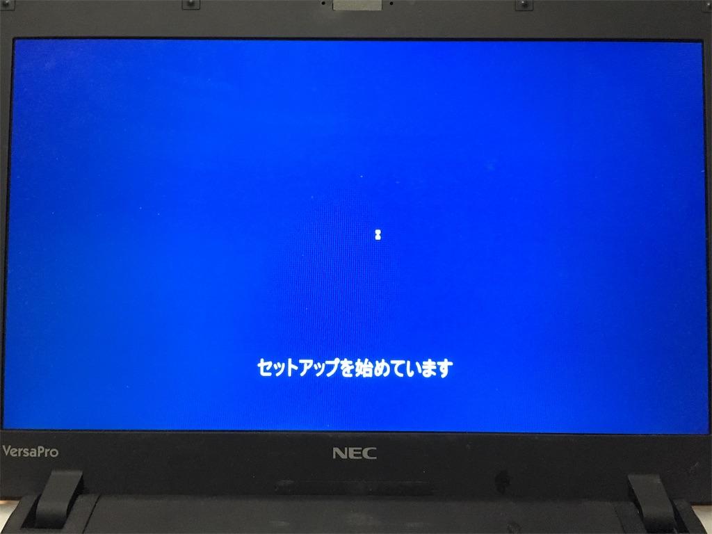 f:id:green-mikazuki:20170829023845j:image