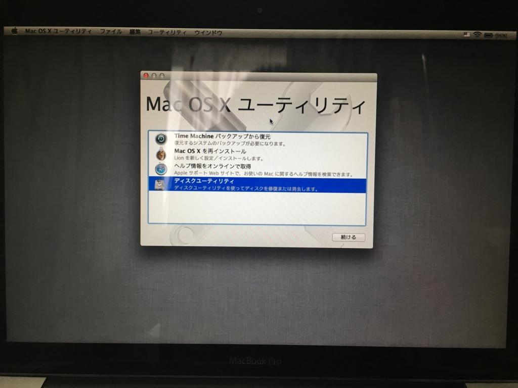 f:id:green-mikazuki:20170831014519j:plain