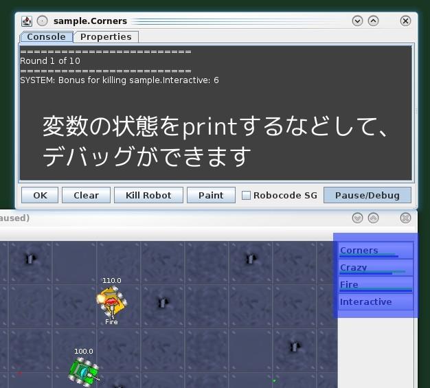 f:id:green0:20091128192937j:image