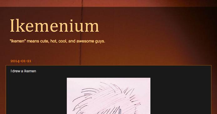 http://www.ikemenium.com/