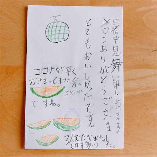 f:id:green015:20210802194149j:image
