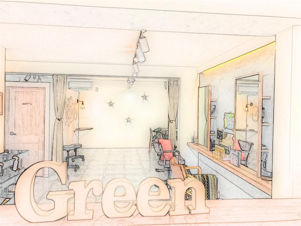 f:id:green20160903:20170120115646j:image